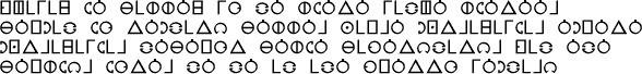 Язык Утопии
