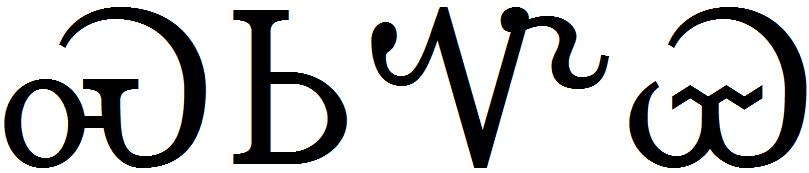 Немного о знаках, значках и символах