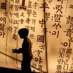 Как корейцы алфавит придумывали