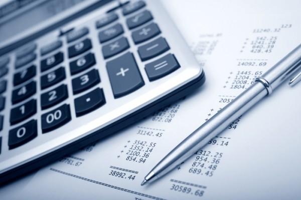 Налоги в 2017