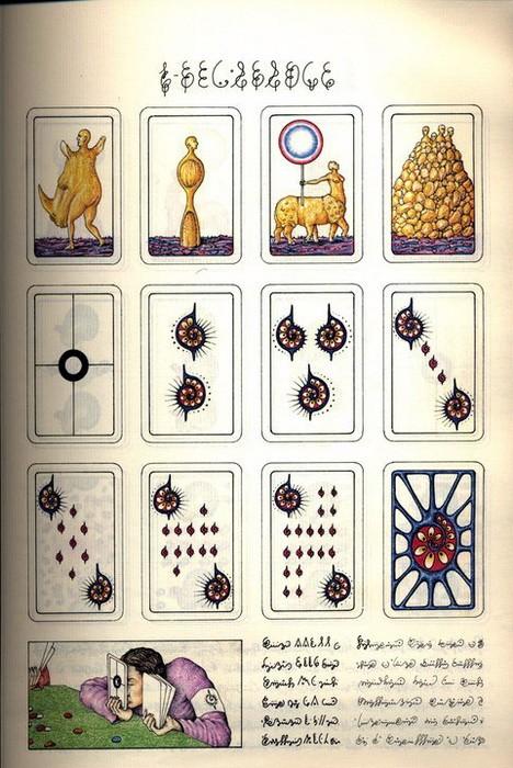 Codex Seraphinianus. Игры 1