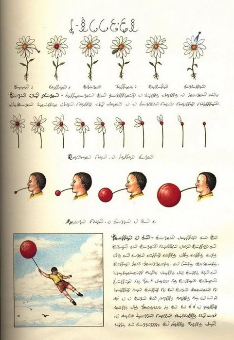 Codex Seraphinianus. Флора 4Codex Seraphinianus. Флора 4