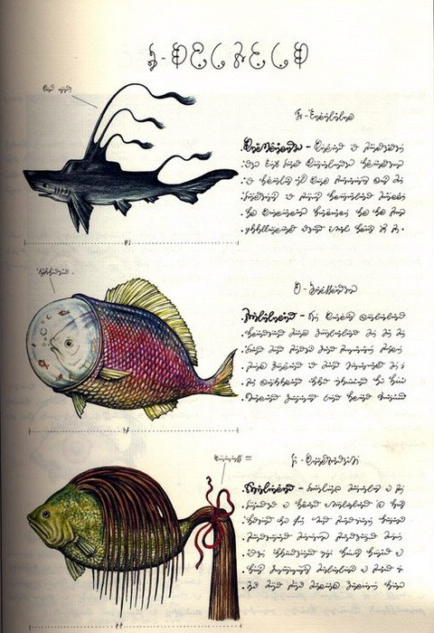 Codex Seraphinianus. Фауна 3