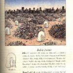 Codex Seraphinianus. Люди 2