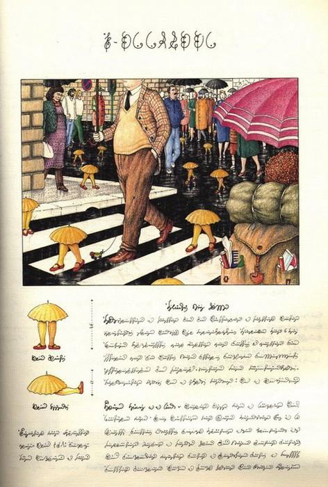 Codex Seraphinianus. Люди 3