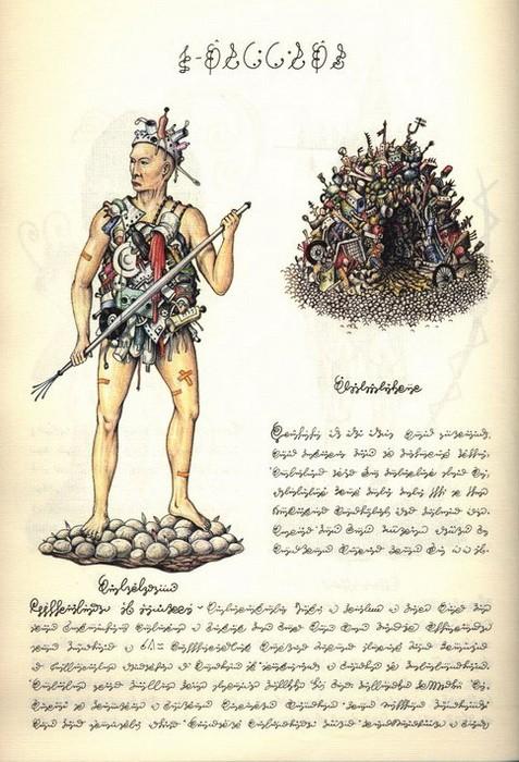 Codex Seraphinianus. Расы 3