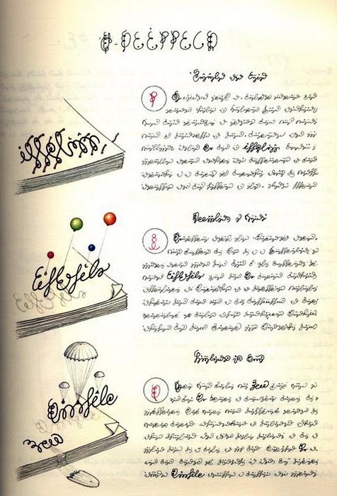 Codex Seraphinianus. Письменность 1