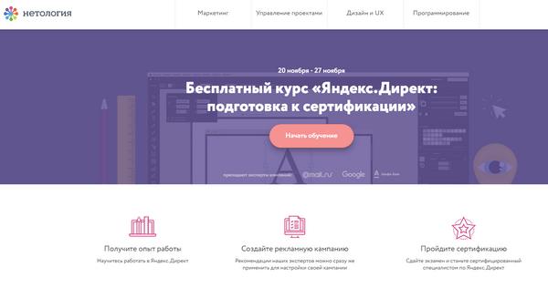 Подготовка к экзамену Яндекс