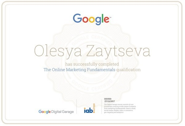 Сертификат Google по цифровому маркетингу