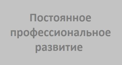 Олеся Зайцева: результат соответствует самым высоким стандартам