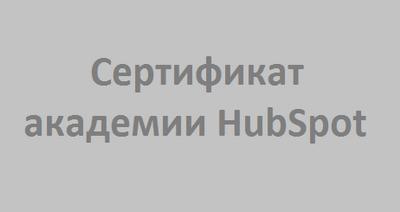 Олеся Зайцева: поддержка корпоративных аккаунтов в социальных сетях