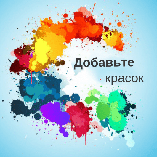 Free e-book. Олеся Зайцева