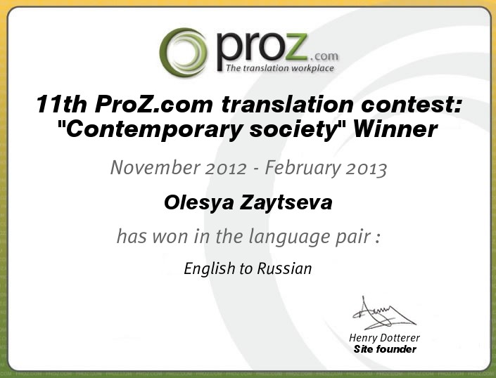 ProZ Translation Contest Olesya Zaytseva