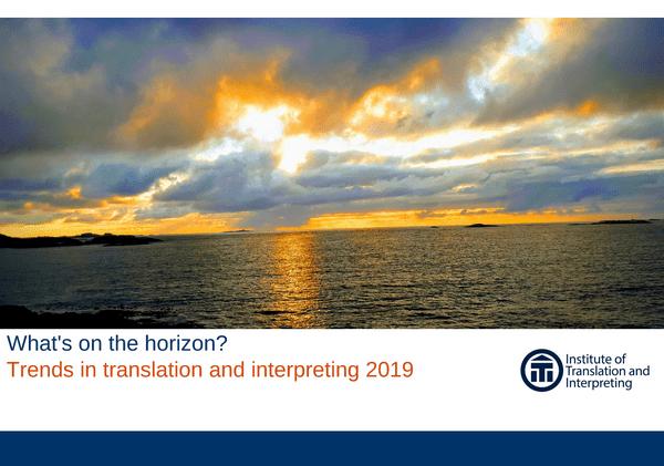 ITI Ebook 2019 (7): сборник заметок письменном и устном переводе